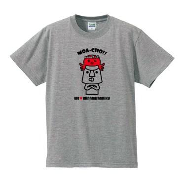 モアオクTシャツグレー