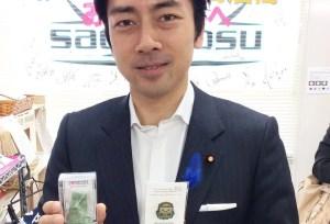 イケメン議員の小泉進次郎様が、ミニモアイ像のグリーンをご購入!?本当に?