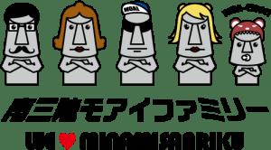 キャラクターロゴ:南三陸モアイファミリー