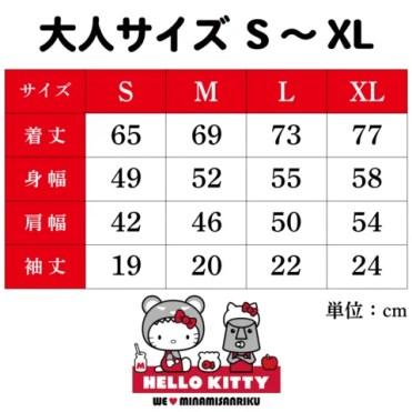 キティーちゃんコラボTシャツ:大人サイズ