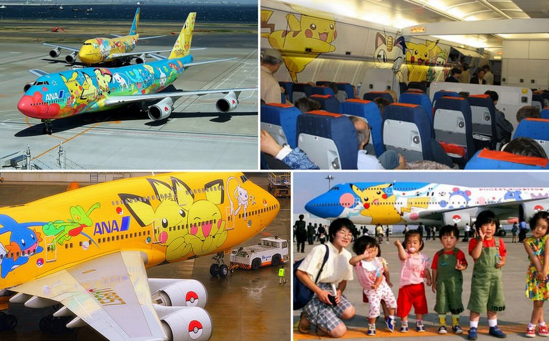 all nippon airways paint