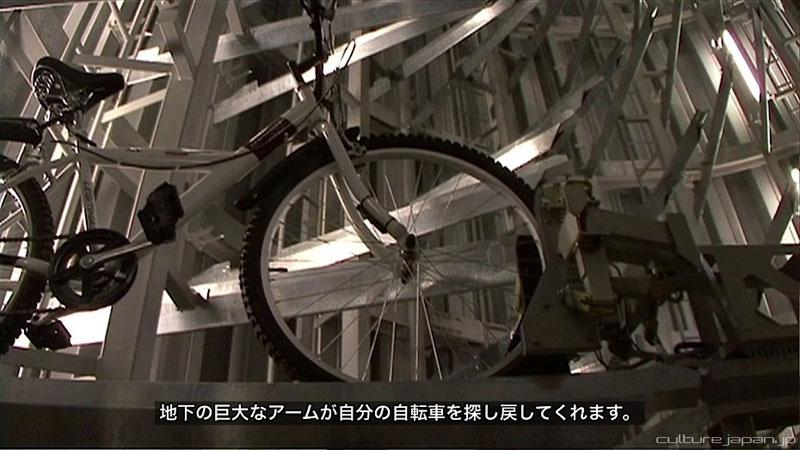 parkir sepeda bawah tanah jepang 13