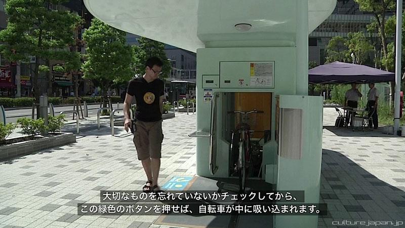 parkir sepeda bawah tanah jepang 7