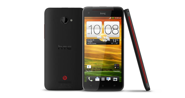 HTC Butterfly Overall View