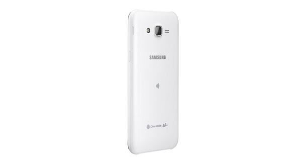 Samsung Galaxy J5 Back View