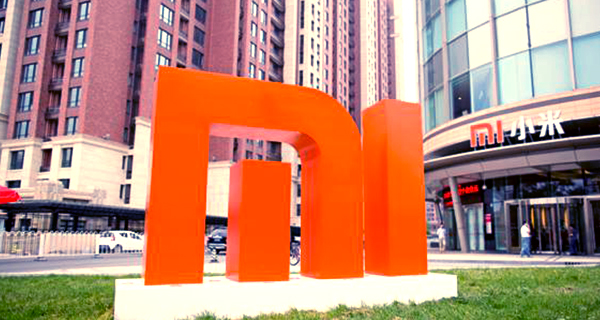 Xiaomi to Declare a New Product on November 24th– Speculated as Redmi Note 2 Pro