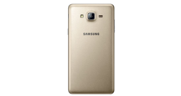 Samsung Galaxy On7 Back View