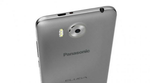 Panasonic Eluga Prim with 3GB RAM, VoLTE, Fingerprint sensor can be yours for Rs.10290