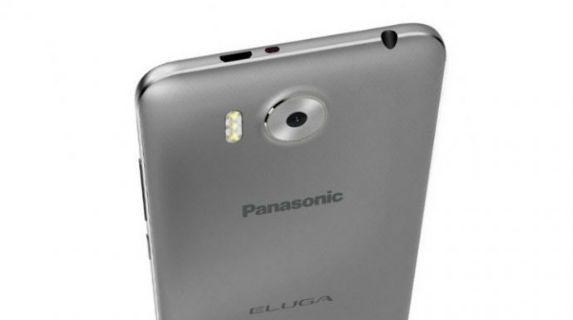 Pansonic Eluga Prim back