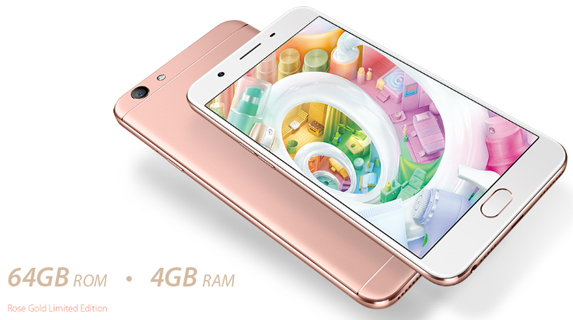 Oppo F1s Rose Gold limited edition launched for Rs 18990