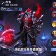 Honor Of Kings Aralık'ta En Fazla Hasılat Yapan Oyun Oldu