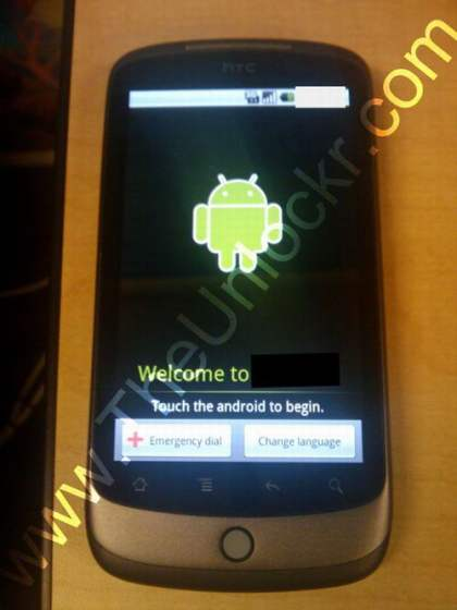 htc-dragon-android-phone