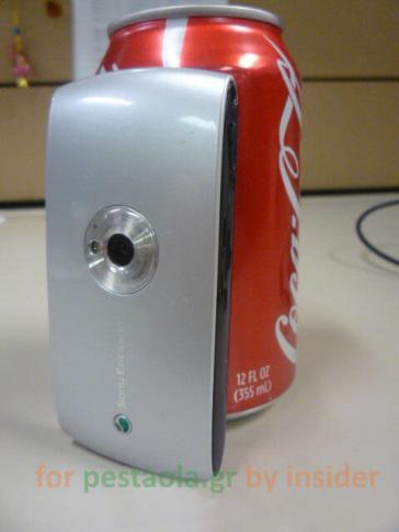 Sony-Ericsson-Kurara-leaks-02