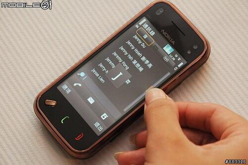 nokia-n97-mini-181