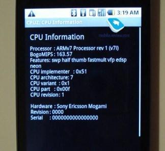 Sony Ericsson ANZU X12 (10)