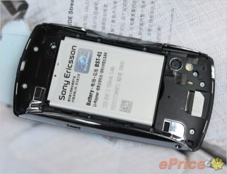 psp-phone-xperia-se (3)