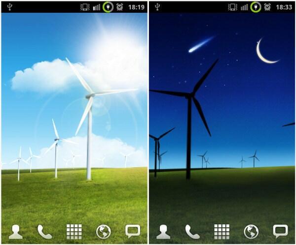 Download Live Wallpaper Vom Samsung Galaxy S Ii