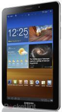 samsung-galaxy-tab-7-7-android-tablet-3