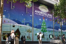 androidland (1)