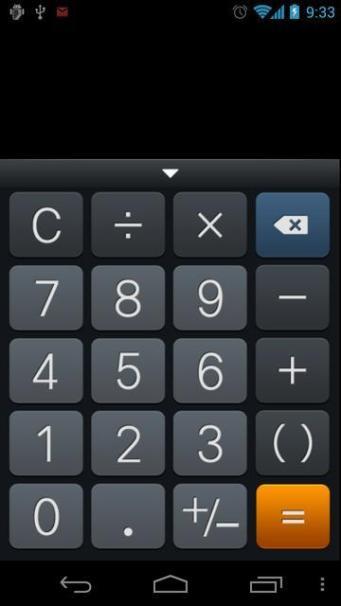 Taschenrechner Samsung