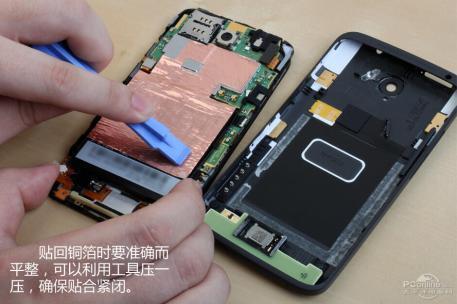 HTC One X 2754053_onexcj_19