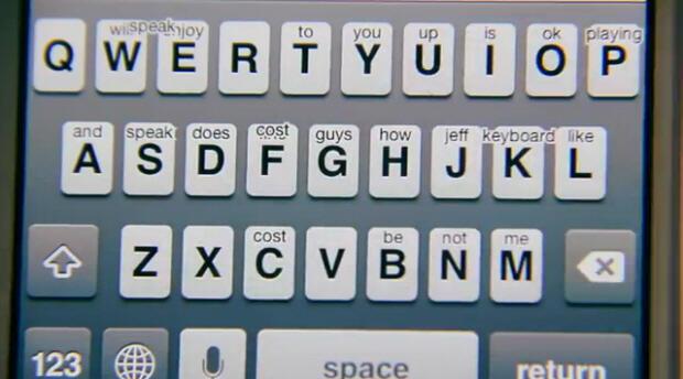 BlackBerry 10 Swipe-Tastatur für das iPhone