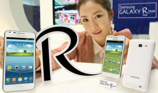 Samsung Galaxy R vorgestellt