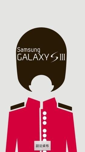 galaxy s3 olympia Premium-Edition (1) 1