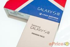 galaxy s3 olympia Premium-Edition (19) 11
