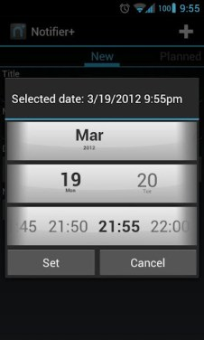Notifier screen (2)