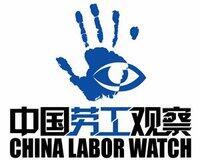 China Labor Watch