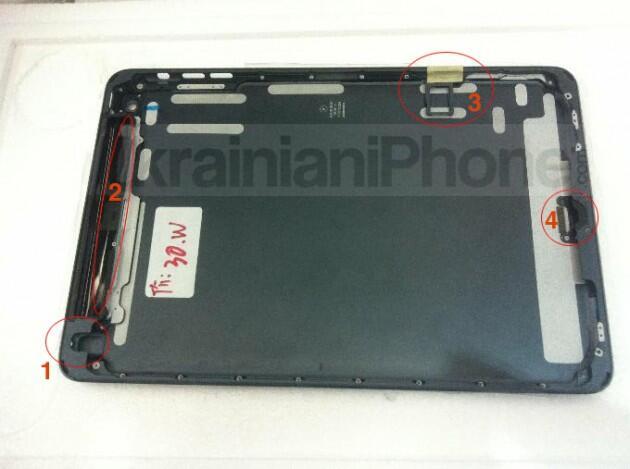 iPad-Mini-housing-inner-630x469