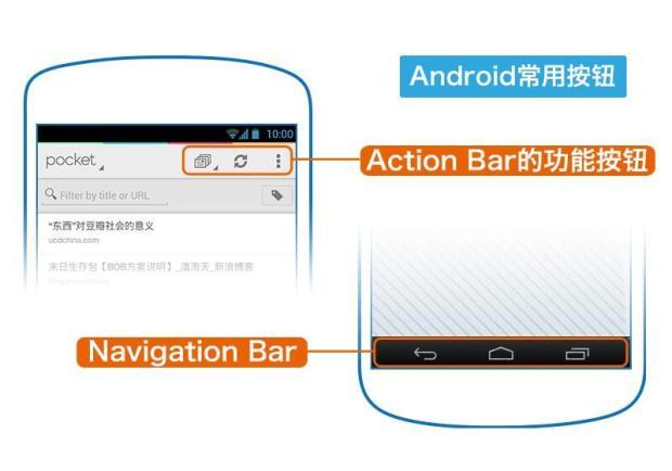 meizu smart bar (2)