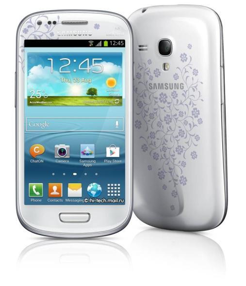 Samsung La Fleur Kollektion (4)