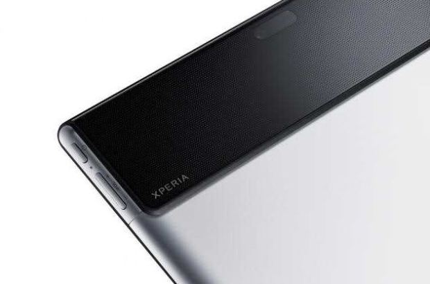 xperia_tablet_header