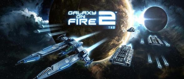 galaxy_on_fire_header