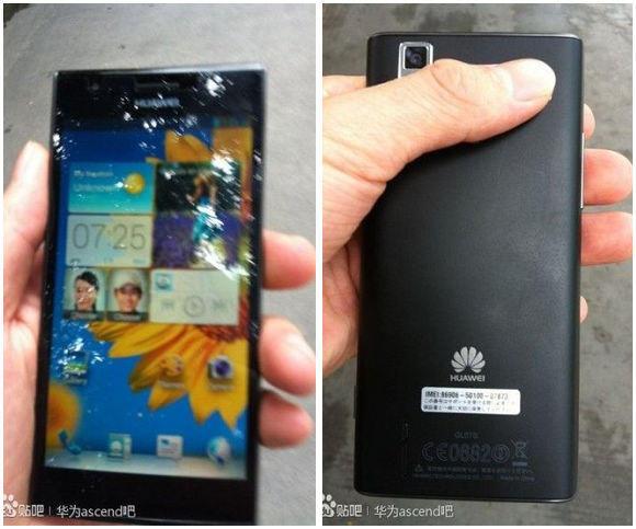 Huawei Ascend P2 8449999998_af490ff952_o