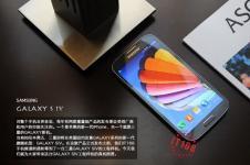 Galaxy S4 leak (2)