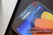 Galaxy S4 leak (4)