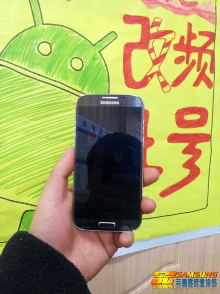 samsung_galaxy_s4_leak (3)