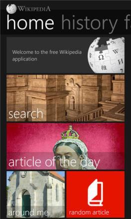 wikipedia wp8