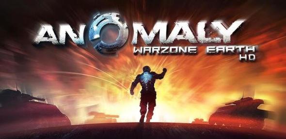 anomaly_warzone