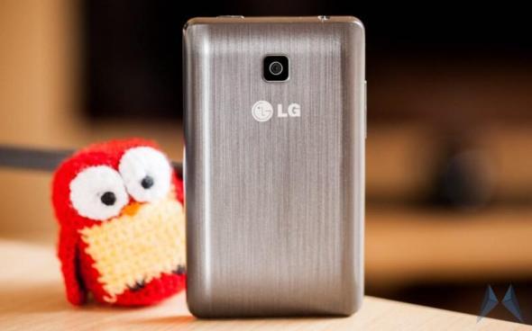 LG Optimus L3 II Test (3)