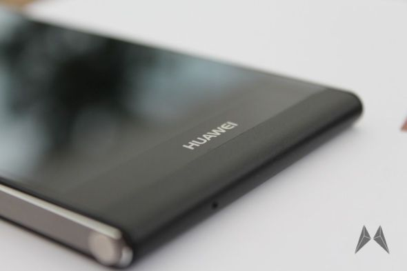 Huawei Ascend P6 IMG_3088