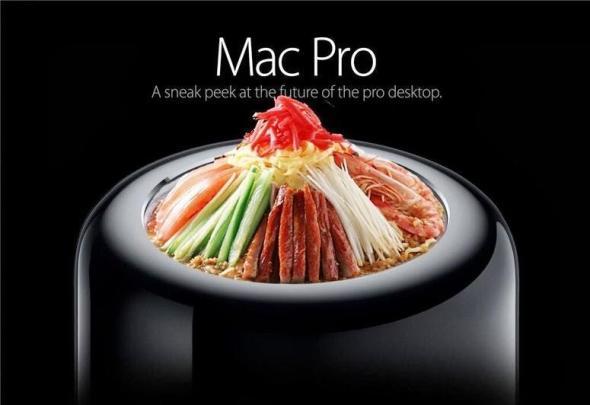 mac pro apple fun (2) 14