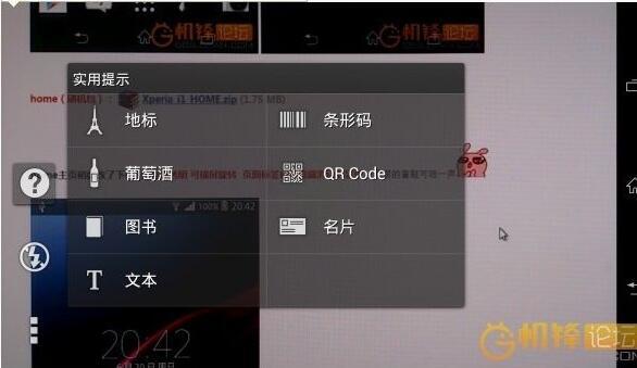 Honami Camera UI