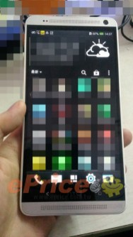 htc-one-max-eprice7