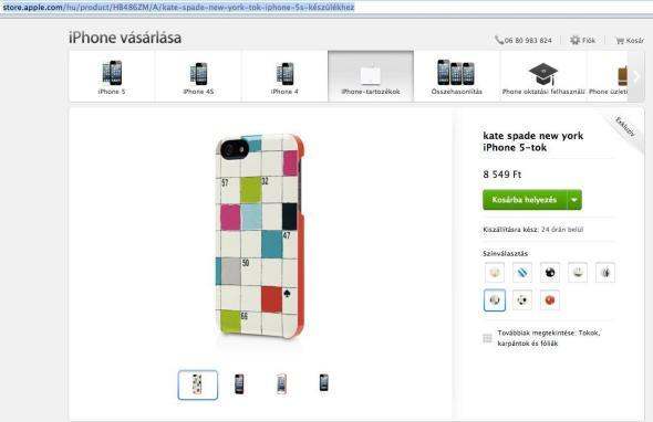 iphone_5s_apple_homepage