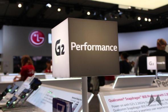 LG G2 Performance Header