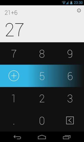 Swipe Calculator